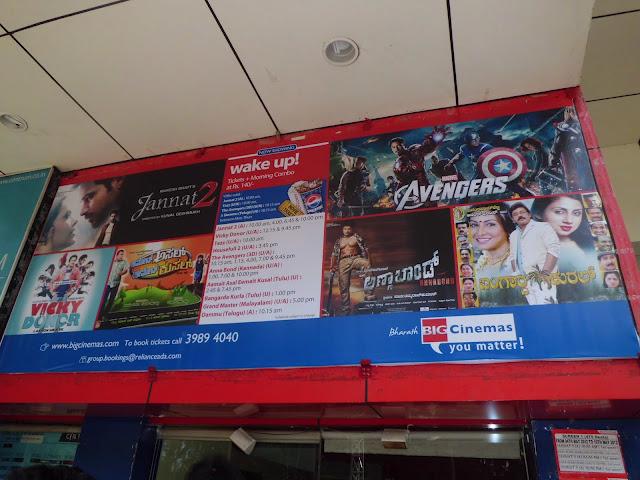 Indian movie theater united states india monitor check altavistaventures Images